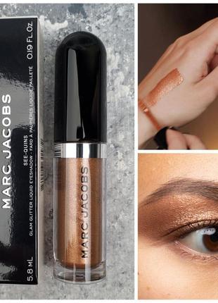 Жидкие глиттерные тени marc jacobs see-quins glam glitter liquid eyeshadow