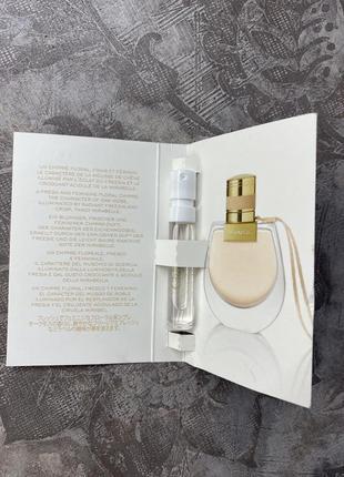 Пробник парфюма