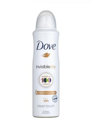 Антиперсперант-спрей dove invisible dry 48h, 150 мл