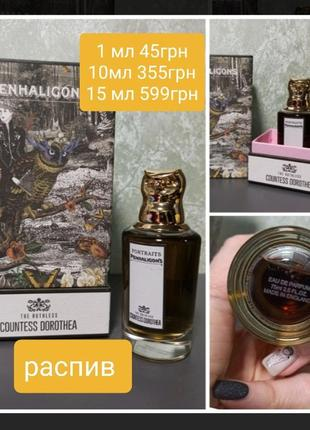 Penhaligon's the ruthless countess dorothea распив духов отливант парфюм
