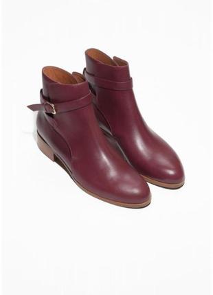 Шикарные кожаные ботинки полусапожки  & other stories 40 размер