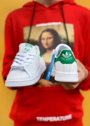 Легкие стильные кроссовки кеды adidas stan smith белые кожаные демисезонные4 фото