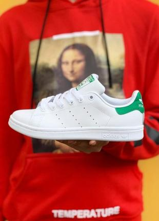 Легкие стильные кроссовки кеды adidas stan smith белые кожаные демисезонные5 фото