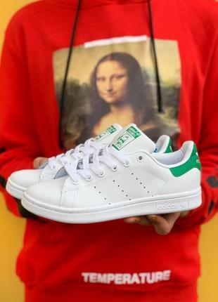 Легкие стильные кроссовки кеды adidas stan smith белые кожаные демисезонные7 фото