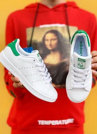 Легкие стильные кроссовки кеды adidas stan smith белые кожаные демисезонные3 фото