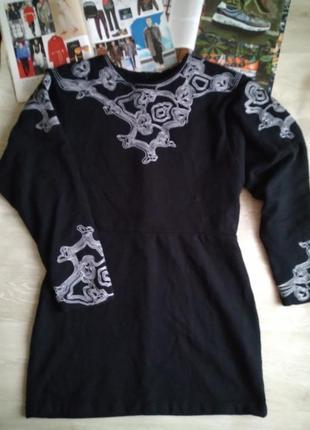 Оригинальное чёрное платье + подарок