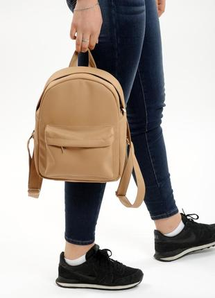Женский вместительный городской бежевый рюкзак для школы