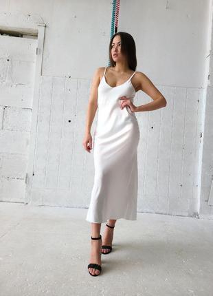 Платье- комбинация