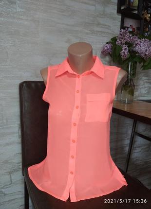 Шикарная блуза в идеале,оранжевая!!!