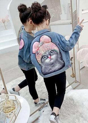 Стильная джинсовка с паетками кошка