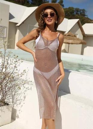 Женская пляжная туника ( кольчуга)