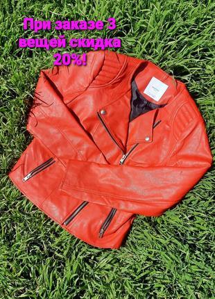 Куртка mango, косуха s-m