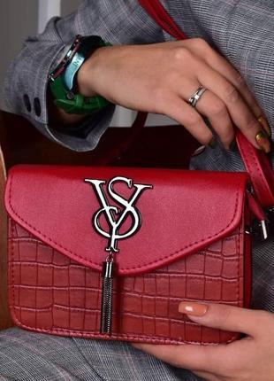Женская сумка клатч бордовая