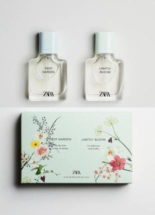 Zara lightly bloom + глибокий сад