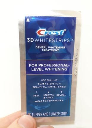 Отбеливающие полоски crest 3d white whitestrips professional effects сша