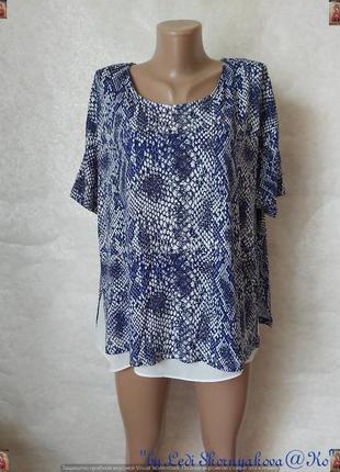 Фирменная marks & spencer нарядная вискозная блуза в змеинный принт, размер 3хл