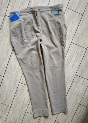 Закженные нюдовые стрейчевые штаны