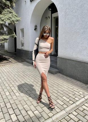 Женский костюм двойка миди юбка с размером на ноге и топ,топ на одно плечо