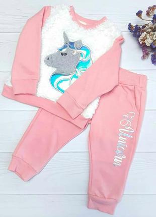 Костюм  тёплый розовый единорог
