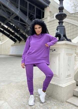 Женский спортивный костюм (красивые цвета)