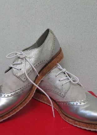 Женская обувь marco tozzi (сникерсы, кроссовки, туфли, слипоны, кеды)