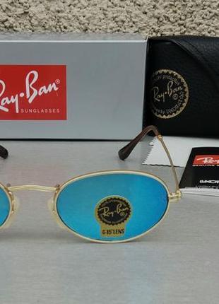Ray ban очки унисекс солнцезащитные модные узкие овальные голубые зеркальные стекло