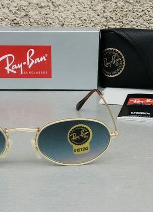 Ray ban очки унисекс солнцезащитные модные овальные серо синие градиент стекло