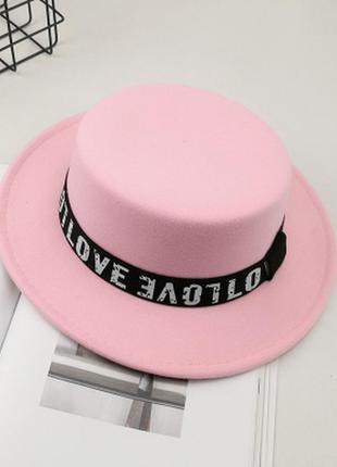 Шляпа женская канотье love розовая
