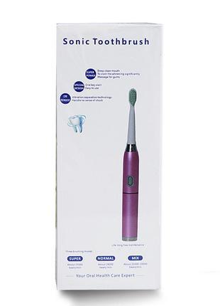 Электрическая зубная щетка sonic toothbrush expert 3 режима чистки фиолетовая