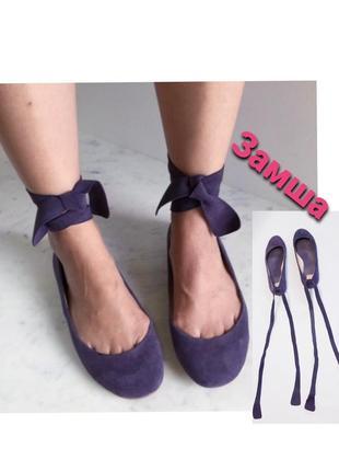 Замшевые балетки с завязками туфли на низком каблуке со шнуровкой натурпльная кожа zara 39