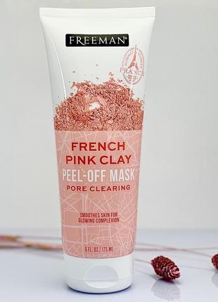 Маска для обличчя з французькою рожевою глиною, freeman beauty, 175 мл;