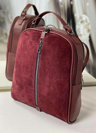 Стильный замшевый рюкзак! сумка - рюкзак