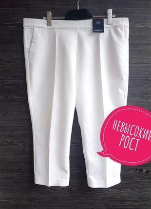 Белые укороченные брюки из хлопка с эластаном на невысокий рост marks&spencer.
