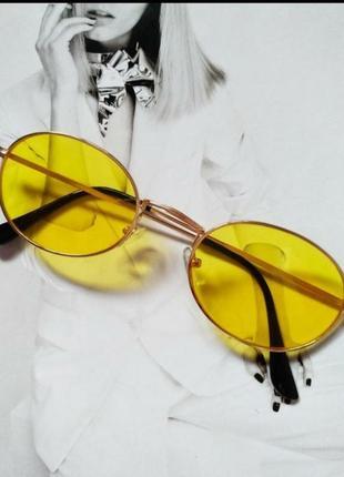 Стильные очки, желтые!