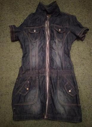 Джинсове платтячко