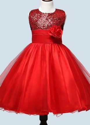 Нарядное красное детское платье-принцесса с пайетками и розой 4-5-6 лет