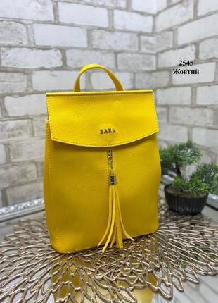Жёлтый рюкзак-сумка