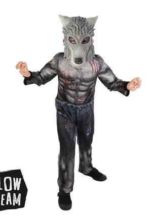Волк оборотень 9-10 лет костюм с маской