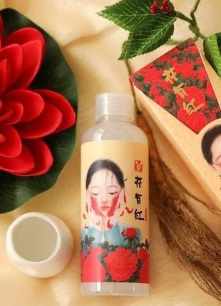 🎋увлажняющий тонер с экстрактом женьшеня elizavecca hwayuhong red ginseng 200 мл