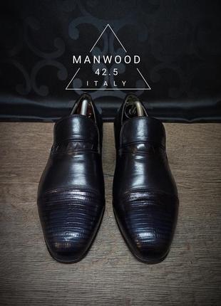 Manwood amsterdam 42,5p (28,5 cm) italy