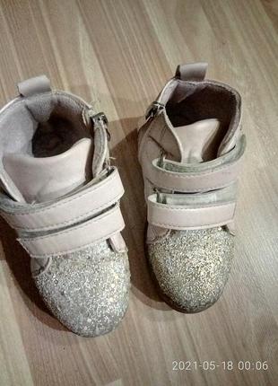 Ботиночки р26