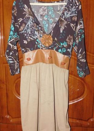 Платье миди с кожаным поясом