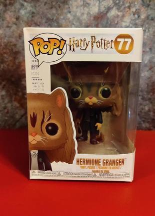 Фигурка funko pop гермиона грейнджер №77 harry potter гарри поттер