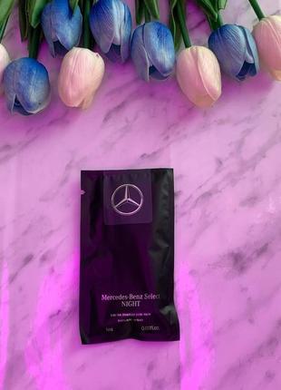 Mercedes парфюм