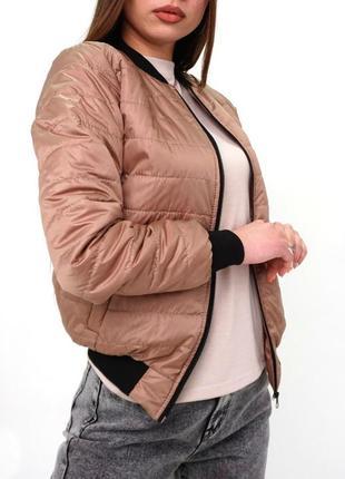 Женская куртка-бомбер на тонком холлофайбере💎