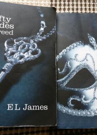 Fifty shades trilogy. book 2,3 п'ятдесят відтінків на английском язике
