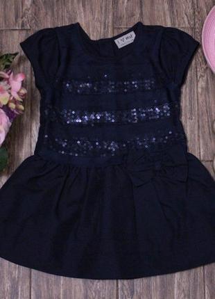 Темно-синее нарядное платье с паетками