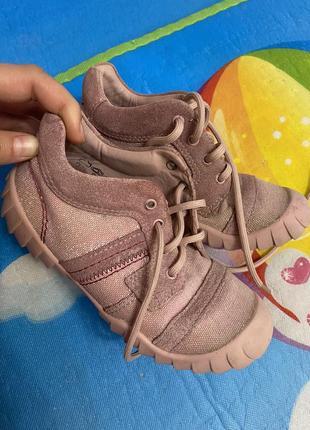 Ботинки сапоги 28