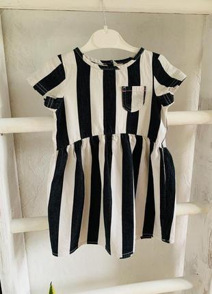 Платье  с коротким рукавом летнее в полоску черно-белое