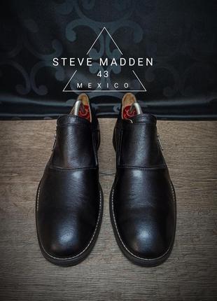 Steve madden 43p (28.5 cm) mexico
